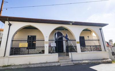 Εθνογραφικό Μουσείο Πάφου