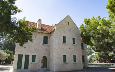 Οικία Επάρχου