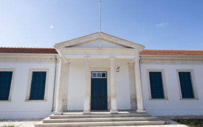 Εκκλησιαστικό Μουσείο Ιεράς Μητροπόλεως Πάφου