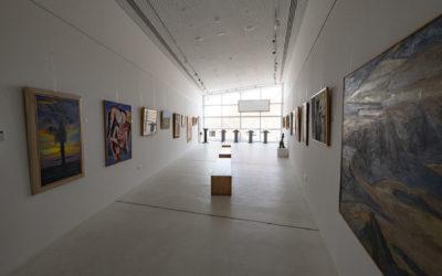 הגלריה לאמנות עירונית