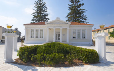 הספרייה העירונית כריסטודולוס גלטופולוס