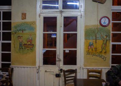 Καφενείο Ασώματοε